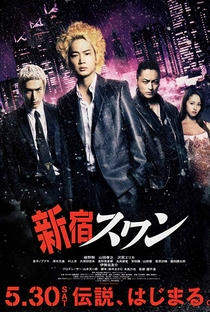 O Cisne de Shinjuku - Poster / Capa / Cartaz - Oficial 3