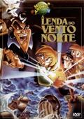 A Lenda Do Vento Norte  - Poster / Capa / Cartaz - Oficial 2