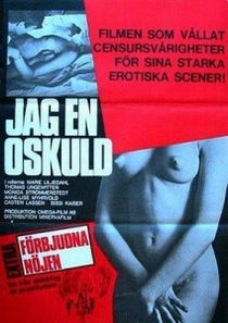 Inga - Poster / Capa / Cartaz - Oficial 1