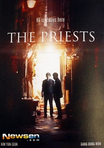 The Priests - Poster / Capa / Cartaz - Oficial 4