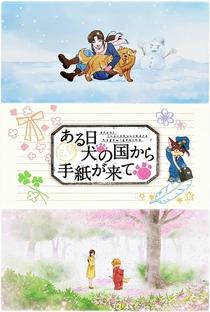 Aru Hi Inu no Kuni Kara Tegami ga Kite - Poster / Capa / Cartaz - Oficial 1