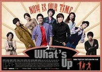 What's Up? - Poster / Capa / Cartaz - Oficial 2