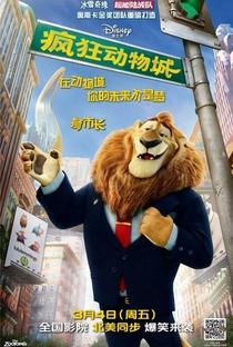 Zootopia: Essa Cidade é o Bicho - Poster / Capa / Cartaz - Oficial 33