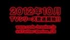 「コード:ブレイカー」特報 / Code: Breaker Trailer