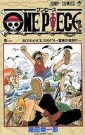 One Piece: Saga 1 - East Blue (One Piece Season 1)