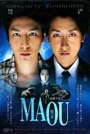 Maou (Maou)