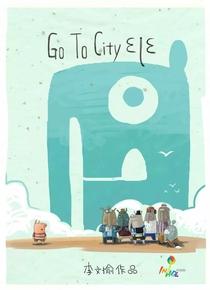 Go to City Ele - Poster / Capa / Cartaz - Oficial 1