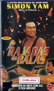 Rajadas de Balas - Poster / Capa / Cartaz - Oficial 1