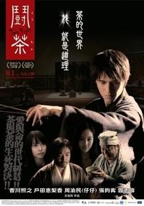 Tea Fight - Poster / Capa / Cartaz - Oficial 5
