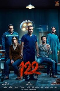 122 - Poster / Capa / Cartaz - Oficial 1