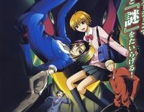 Majin Tantei Nougami Neuro - Poster / Capa / Cartaz - Oficial 1