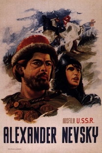 Alexander Nevsky - Poster / Capa / Cartaz - Oficial 5