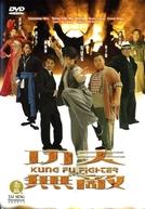 Kung Fu Fighter (Gong fu wu di)