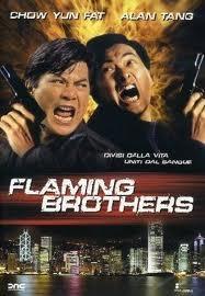 Irmãos do Crime - Poster / Capa / Cartaz - Oficial 4