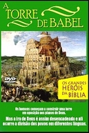 A Torre de Babel (Tower of Babel)