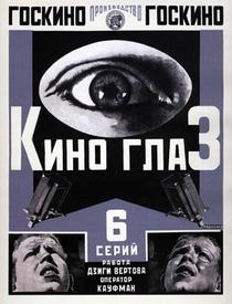 Cine-Olho - Poster / Capa / Cartaz - Oficial 1