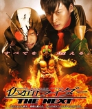 Kamen Rider the Next (Kamen Raidā Za Nekusuto)