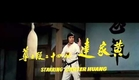 The Dragon Tamers (1975, John Woo) - Trailer