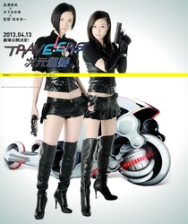 Travelers: Dimension Police - Poster / Capa / Cartaz - Oficial 1