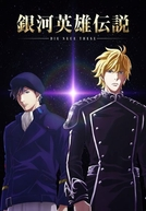 Legend of The Galactic Heroes • 2018