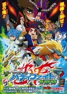 Future Card Buddyfight 100 (2ª Temporada) (Future Card Buddyfight Hundred - Season 2)