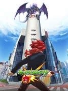 Monster Strike: Rain of Memories (映画公開スペシャル「レイン・オブ・メモリーズ」)