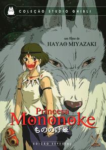Princesa Mononoke - Poster / Capa / Cartaz - Oficial 65
