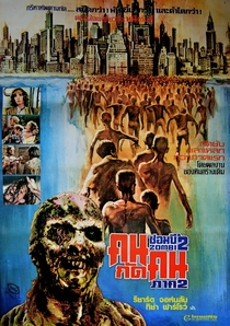 Zombie - A Volta dos Mortos - Poster / Capa / Cartaz - Oficial 15