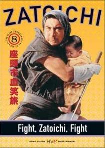 Fight, Zatoichi, Fight - Poster / Capa / Cartaz - Oficial 2