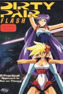 Dirty Pair Flash  - Poster / Capa / Cartaz - Oficial 3