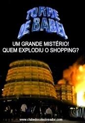 Torre de Babel - Poster / Capa / Cartaz - Oficial 5