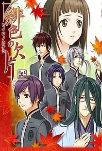 Hiiro no Kakera (1ª Temporada) - Poster / Capa / Cartaz - Oficial 2