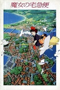 O Serviço de Entregas da Kiki - Poster / Capa / Cartaz - Oficial 4