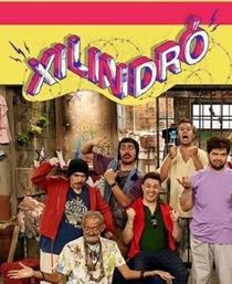Xilindró (1ª Temporada) - Poster / Capa / Cartaz - Oficial 1
