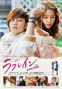 Love Rain - Poster / Capa / Cartaz - Oficial 1