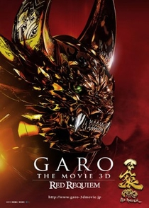 Garo - Red Requiem - Poster / Capa / Cartaz - Oficial 1