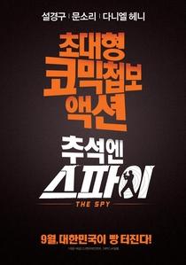 O Espião: Operação Secreta - Poster / Capa / Cartaz - Oficial 2