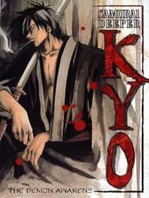 Samurai Deeper Kyo - Poster / Capa / Cartaz - Oficial 1
