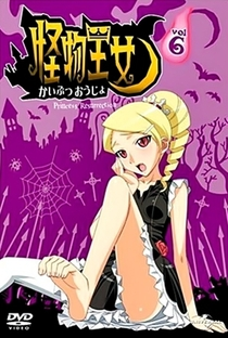 Kaibutsu Oujo - Poster / Capa / Cartaz - Oficial 11