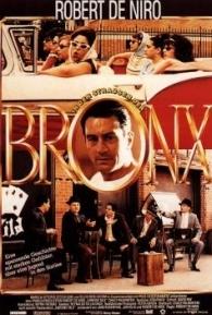 Desafio no Bronx - Poster / Capa / Cartaz - Oficial 2