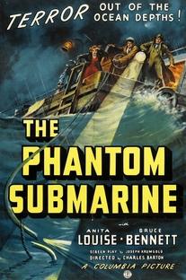 Submarino Fantasma - Poster / Capa / Cartaz - Oficial 1