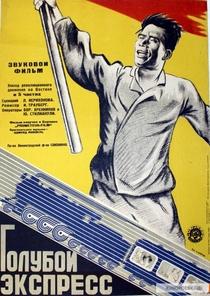 O Expresso Azul - Poster / Capa / Cartaz - Oficial 1