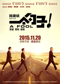 A Fool - Poster / Capa / Cartaz - Oficial 14