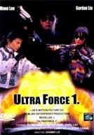 Comando Ultra Force