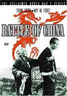Batalha da China (The Battle of China)