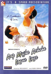 Aap Mujhe Achche Lagne Lage - Poster / Capa / Cartaz - Oficial 1