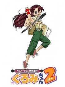 Animation Seisaku Shinkou Kuromi-chan 2 - Poster / Capa / Cartaz - Oficial 1