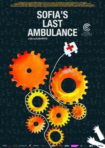 A Última Ambulância de Sófia - Poster / Capa / Cartaz - Oficial 1