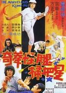 The Marvelous Kung Fu (Qi quan guai tui qi ba xing)