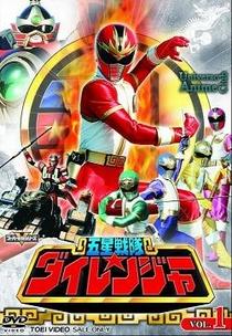 Esquadrão Celestial Dairanger - Poster / Capa / Cartaz - Oficial 1